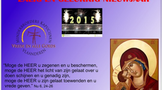 Zalig en gelukkig Nieuwjaar 2015